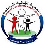 Yemeni Community Association